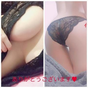 「&MAX  U様へ?.*?」03/28(03/28) 19:09   伶 菜 [レイナ]の写メ・風俗動画