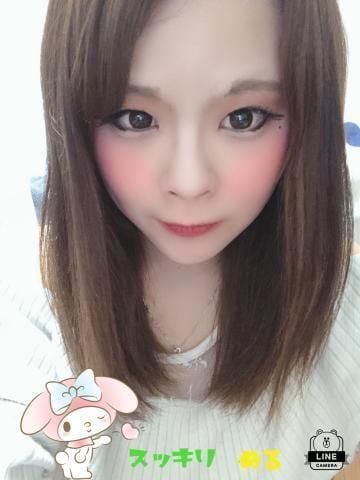 「[お題]from:楽園の消失さん」03/28(03/28) 20:00 | める 萌え燃えエロロリ娘の写メ・風俗動画