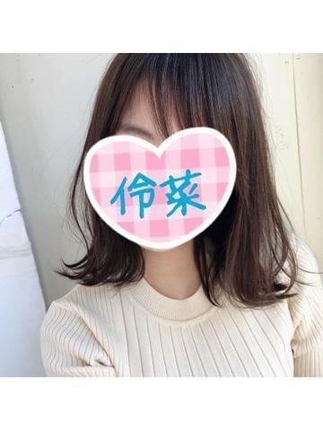 「明日も出勤します?」03/28(03/28) 20:15   伶 菜 [レイナ]の写メ・風俗動画