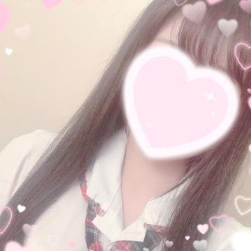 「3/28のお礼」03/29(03/29) 01:03   ひめの★超SSS級ど清純アイドルの写メ・風俗動画