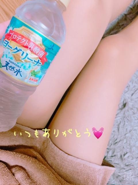 「自宅の仲良し様。」03/29(03/29) 03:15 | 【新人】ゆまの写メ・風俗動画