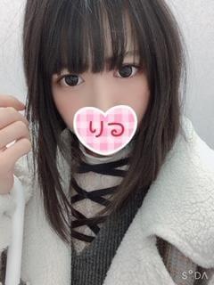 「ありがとう」03/29(03/29) 04:22   Ritsu-リツ-の写メ・風俗動画