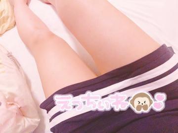 「退勤」03/29(03/29) 05:42 | ゆきねの写メ・風俗動画