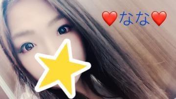 「さーむーい」03/29(03/29) 09:06   ななの写メ・風俗動画