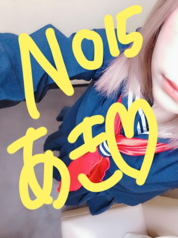 「あきちゃんです」03/29(03/29) 12:07 | あきの写メ・風俗動画