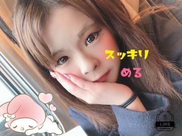 「新幹線」03/29(03/29) 16:24 | める 萌え燃えエロロリ娘の写メ・風俗動画