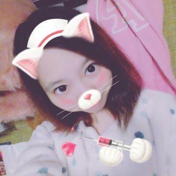 「寒すぎる?」03/29(03/29) 18:10 | かりんの写メ・風俗動画