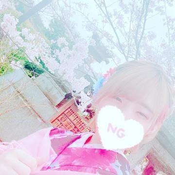 「明日出勤です??」03/29(03/29) 20:30   天使ちえの写メ・風俗動画