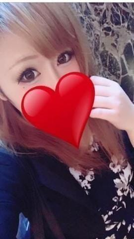 「ありがとっー♡」03/30(03/30) 00:51 | 矢神 ののかの写メ・風俗動画