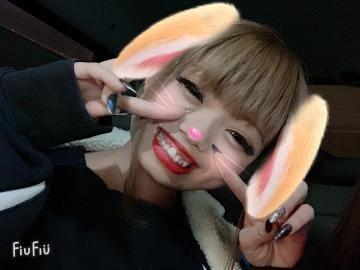 「お礼」03/30(03/30) 02:06 | みさの写メ・風俗動画