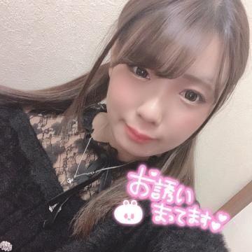 「2?」03/30(03/30) 02:33   かなおの写メ・風俗動画