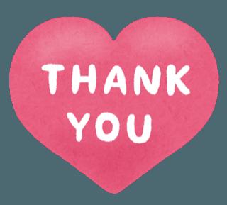 「ありがとうございました」03/30(03/30) 03:40 | 【体験】MARIKA(マリカ) の写メ・風俗動画