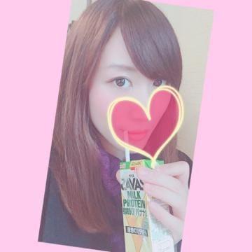 「^_^」03/30(03/30) 14:37 | あゆの写メ・風俗動画