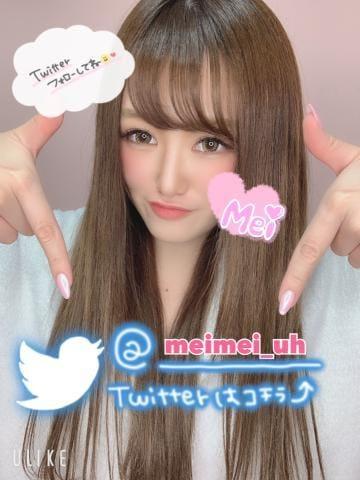 「Twitter??」03/30(03/30) 20:53 | 白浜めいの写メ・風俗動画