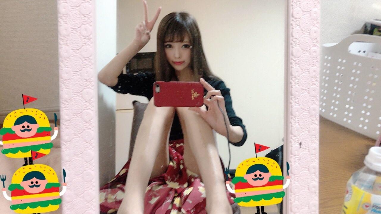 「ウォーターゲートのお兄さん♡」03/30(03/30) 21:48 | りなの写メ・風俗動画