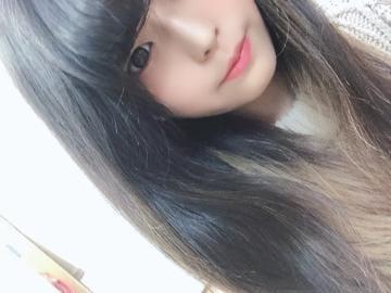 「出勤しました〜?」03/30(03/30) 22:31 | ひかりの写メ・風俗動画