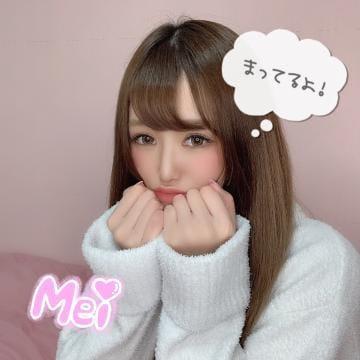 「シンデレラポチ?」03/30(03/30) 23:01 | 白浜めいの写メ・風俗動画