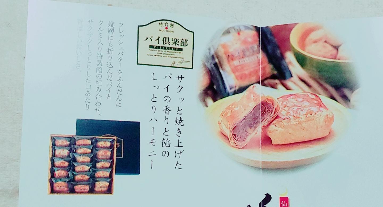 「これ食べたい!」03/30(03/30) 23:10 | ちゃこの写メ・風俗動画