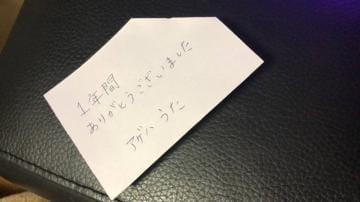 「今までありがとう!」03/31(03/31) 22:12 | ウタの写メ・風俗動画