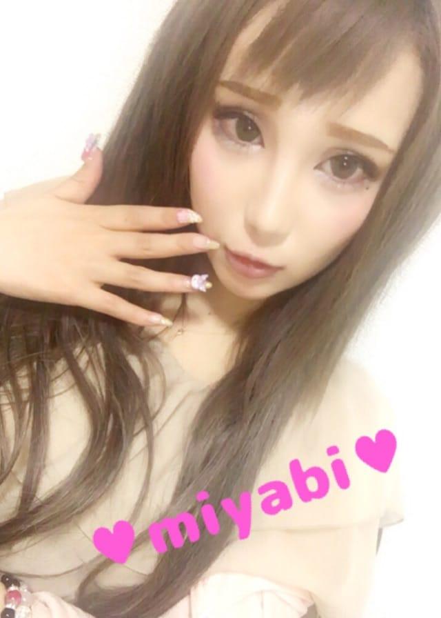 「ありがとうございます☆」08/28(08/28) 00:22 | ☆ミヤビの写メ・風俗動画
