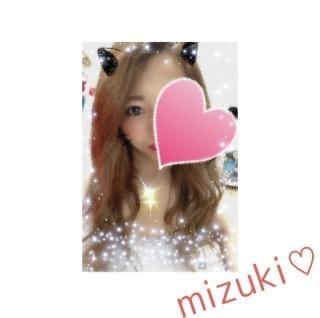 「準備完璧♡」04/01(04/01) 07:49   白峰 ミズキの写メ・風俗動画