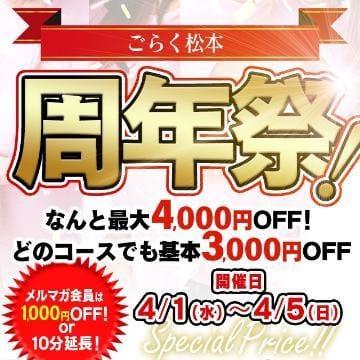「珍しく宣伝〜(笑)」04/01(04/01) 10:45 | ☆蘭々☆ららの写メ・風俗動画