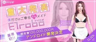 「❤️重要‼︎みてね❤️」04/01(04/01) 12:26   セリナの写メ・風俗動画