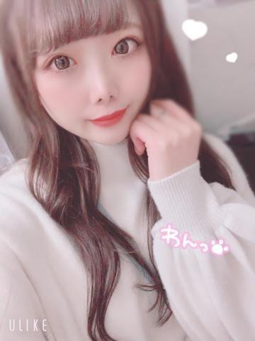 「? 完全に」04/01(04/01) 13:53   すなお☆真・生徒会長候補♪の写メ・風俗動画