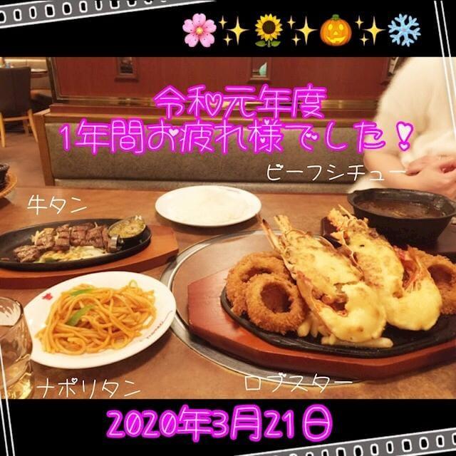 「1年間」04/01(04/01) 16:01 | 日向(ひなた)の写メ・風俗動画