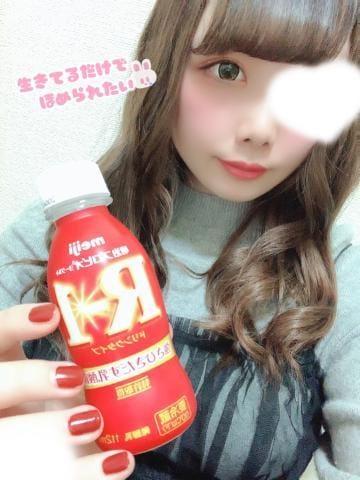 「? 日課」04/01(04/01) 18:10   すなお☆真・生徒会長候補♪の写メ・風俗動画
