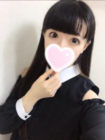 「雨だけど?」04/01(04/01) 19:44 | みおりの写メ・風俗動画
