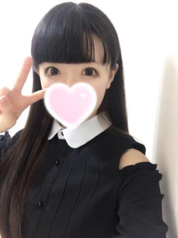 「待ってるよ?」04/01(04/01) 20:58 | みおりの写メ・風俗動画