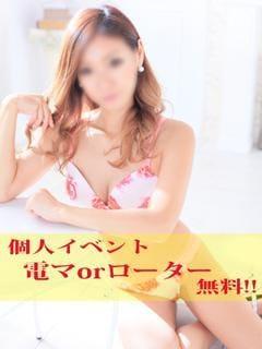 「今週の出勤予定」04/02(04/02) 06:31 | 坂本みおの写メ・風俗動画