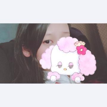 「ー朝日記ー」04/02(04/02) 07:00 | あいの写メ・風俗動画