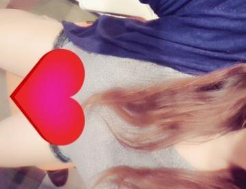 「おやすみ♪」04/02(04/02) 11:46 | 天音ちゆ(60分7千円)の写メ・風俗動画