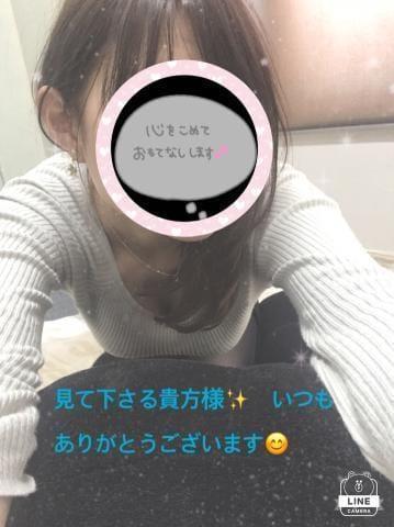 「ポカポカ」04/03(04/03) 14:03 | くれなの写メ・風俗動画