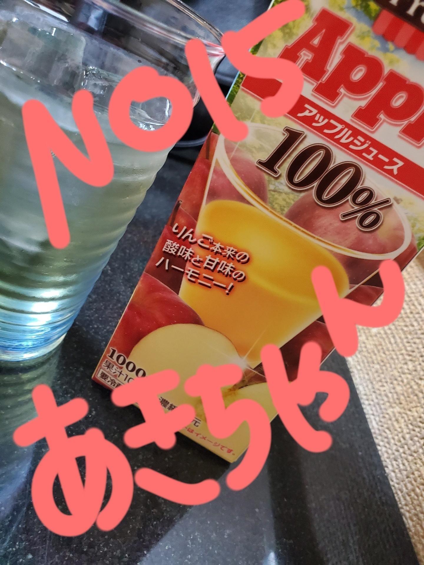 「あきちゃんです」04/03(04/03) 19:00 | あきの写メ・風俗動画