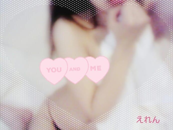 「おれい」08/29(08/29) 00:42 | えれんの写メ・風俗動画