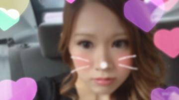 「[お題]from:中年さん」08/29(08/29) 01:16   特別キャバ嬢☆しずく姫☆の写メ・風俗動画