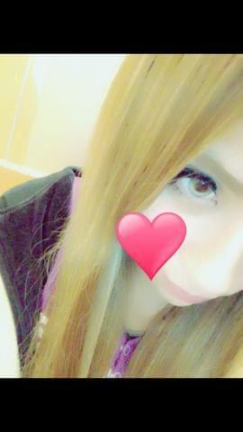 「おはよう」04/04(04/04) 09:29 | あいの写メ・風俗動画
