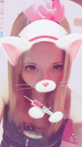 「ごめんなさい?」04/04(04/04) 10:00 | あいの写メ・風俗動画