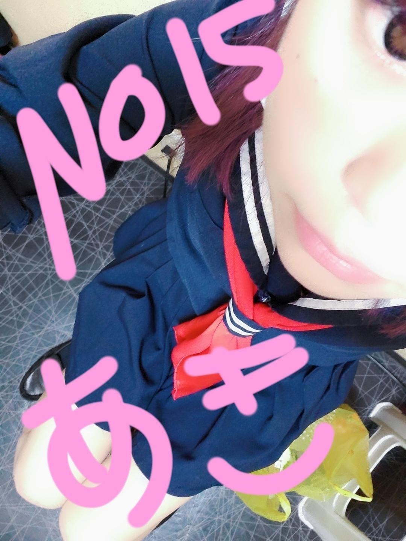 「あきちゃんです」04/04(04/04) 12:09 | あきの写メ・風俗動画