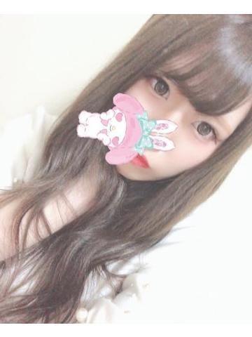 「きょう ?」04/04(04/04) 13:45 | まな☆えっちな授業ダイスキ♡の写メ・風俗動画