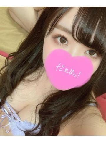 「出勤しました〜」04/04(04/04) 17:02 | かすみの写メ・風俗動画