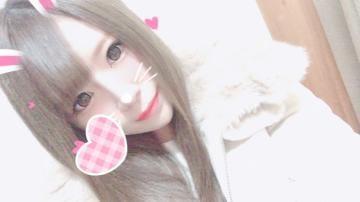 「しゅっきん ?」04/04(04/04) 17:45 | まな☆えっちな授業ダイスキ♡の写メ・風俗動画