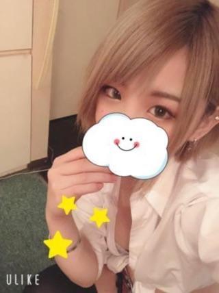「ぽかぽか~(^-^)」04/04(04/04) 22:17 | りこchanの写メ・風俗動画