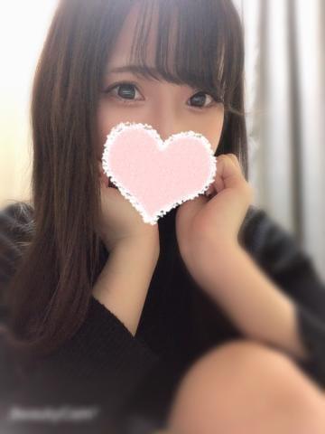 「[今日の1枚!自撮りガンバりました!]:フォトギャラリー」04/04(04/04) 22:55 | りか☆の写メ・風俗動画