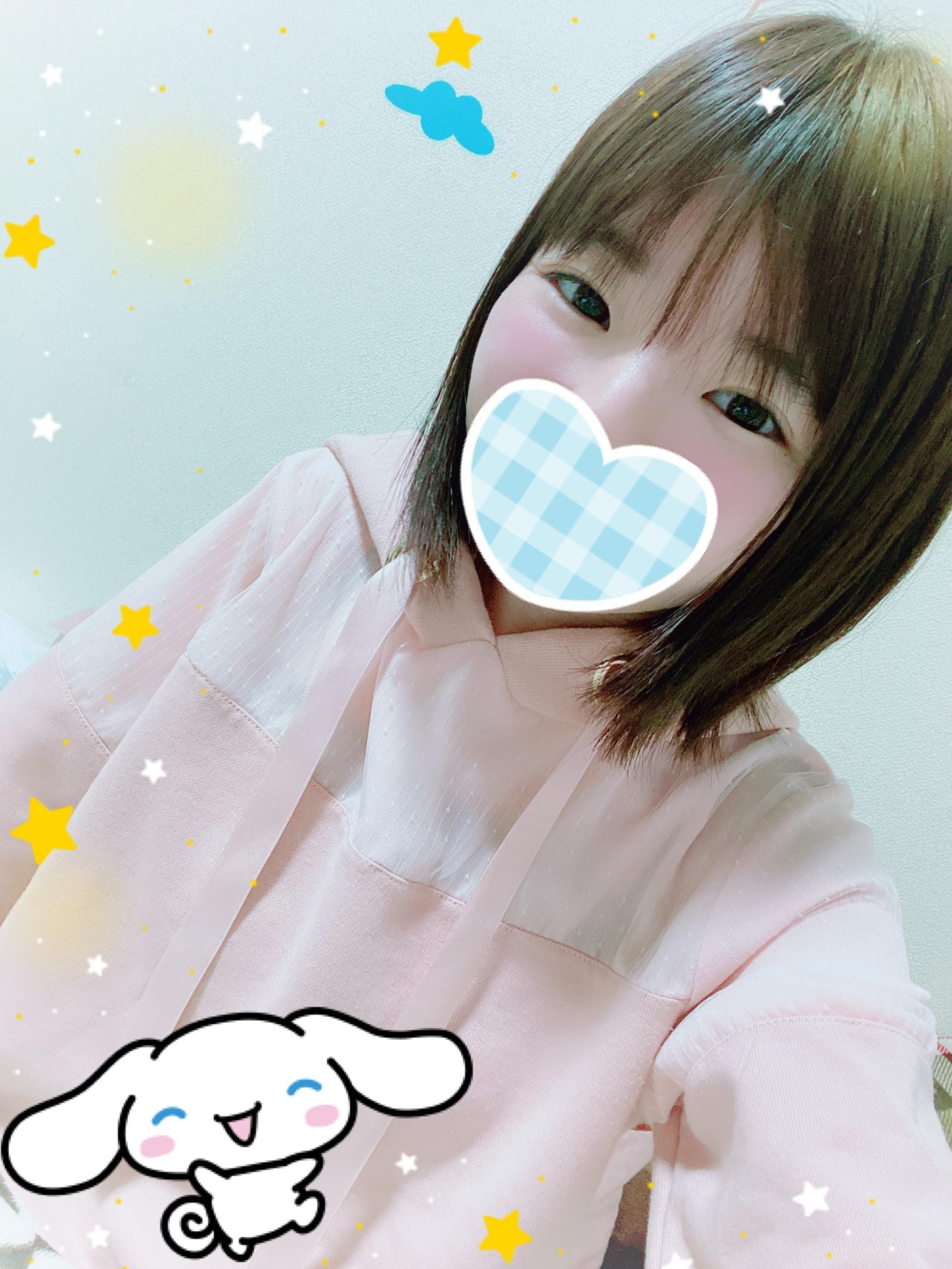 「☆出勤のお知らせ☆」04/05(04/05) 00:30   すずちゃんの写メ・風俗動画