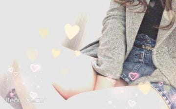 「昨日もいちにち」04/05(04/05) 13:48 | りか☆の写メ・風俗動画