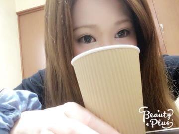 「こーひー」08/29(08/29) 17:48   特別キャバ嬢☆しずく姫☆の写メ・風俗動画